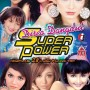 disco dangdut super power Vol1 DVD 70983