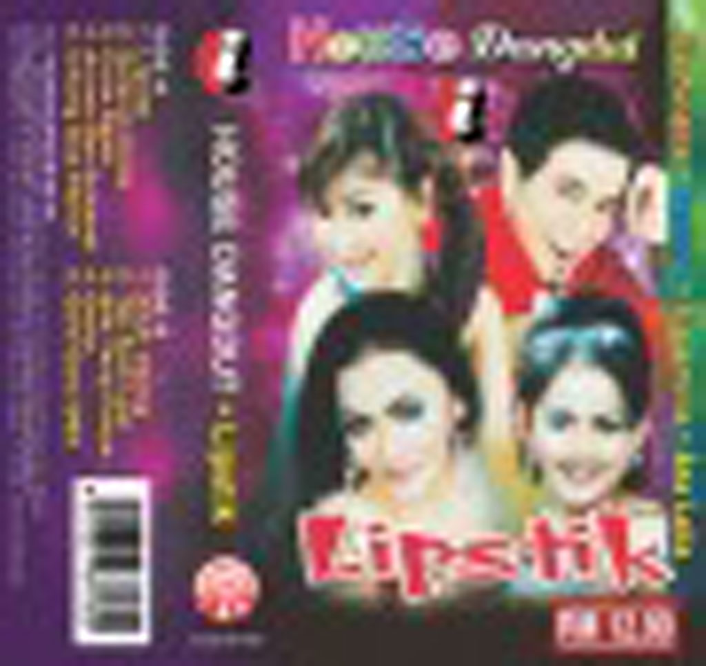 house dangdut lipstik mc 67184