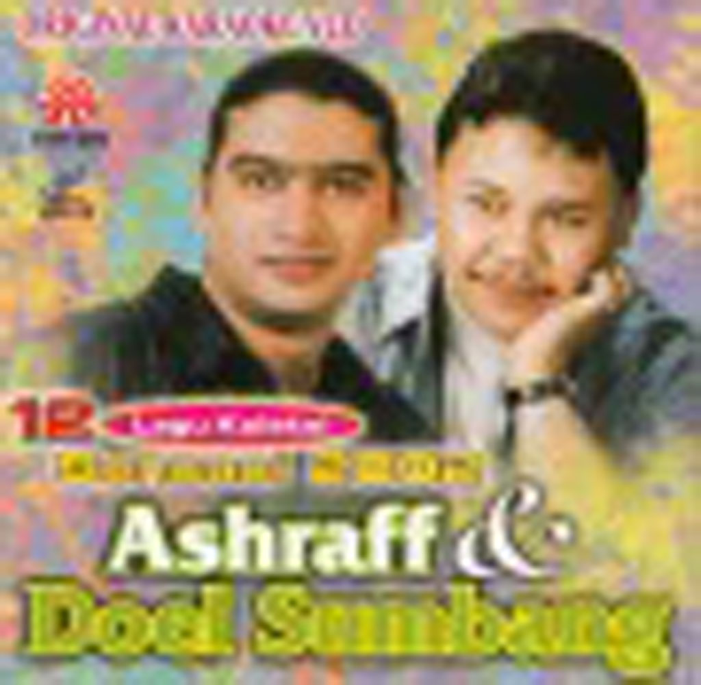 12 LAGU KOLEKSI SENSASI 2002 ASHRAFF & DOEL SUMBANG VCD 0032  (FRONT)