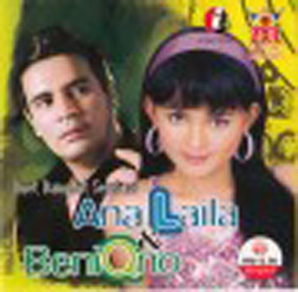 ana-laila-beniqno-duet-dangdut-sensasi-cd-70752-front