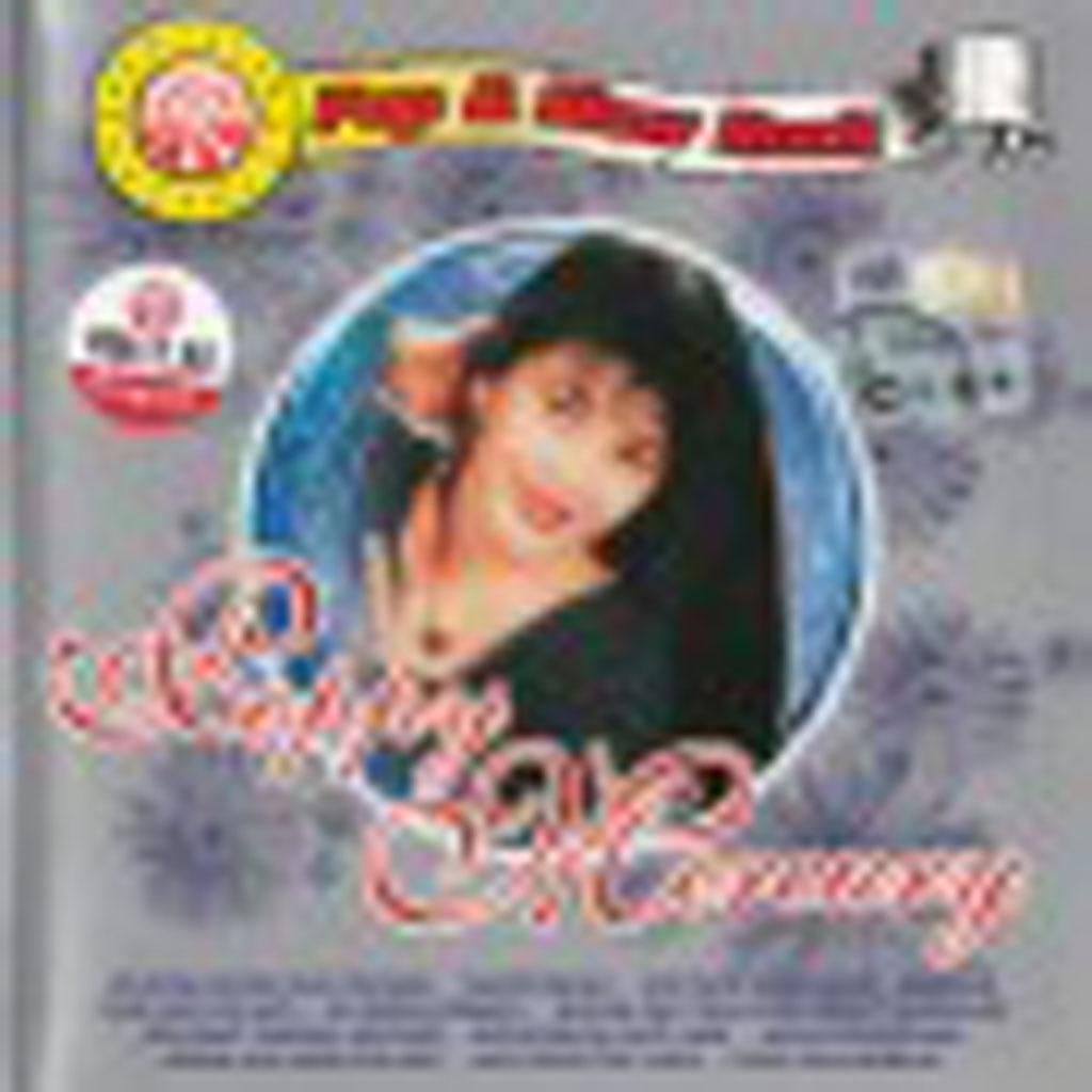 edisi-bestseller-poppy-mercury-cd-60072-front
