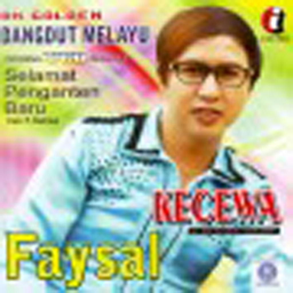 FAYSAL - Golden Dangdut Melayu (VCD) 78899  (front)