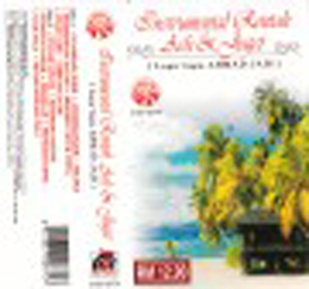 instrumental-rentak-asli-joget-css-20774-front