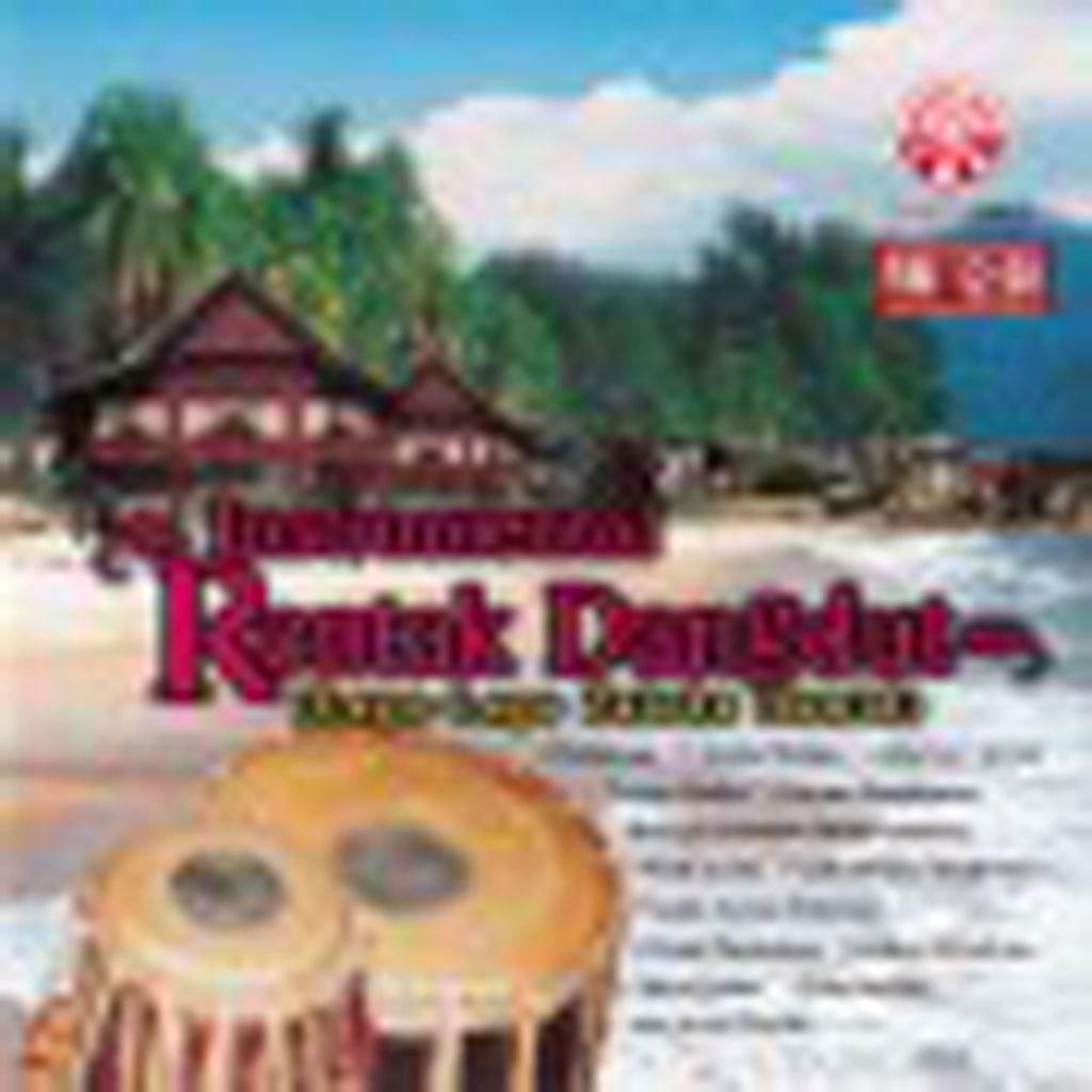 instrumental-rentak-dangdut-cd-20802-front