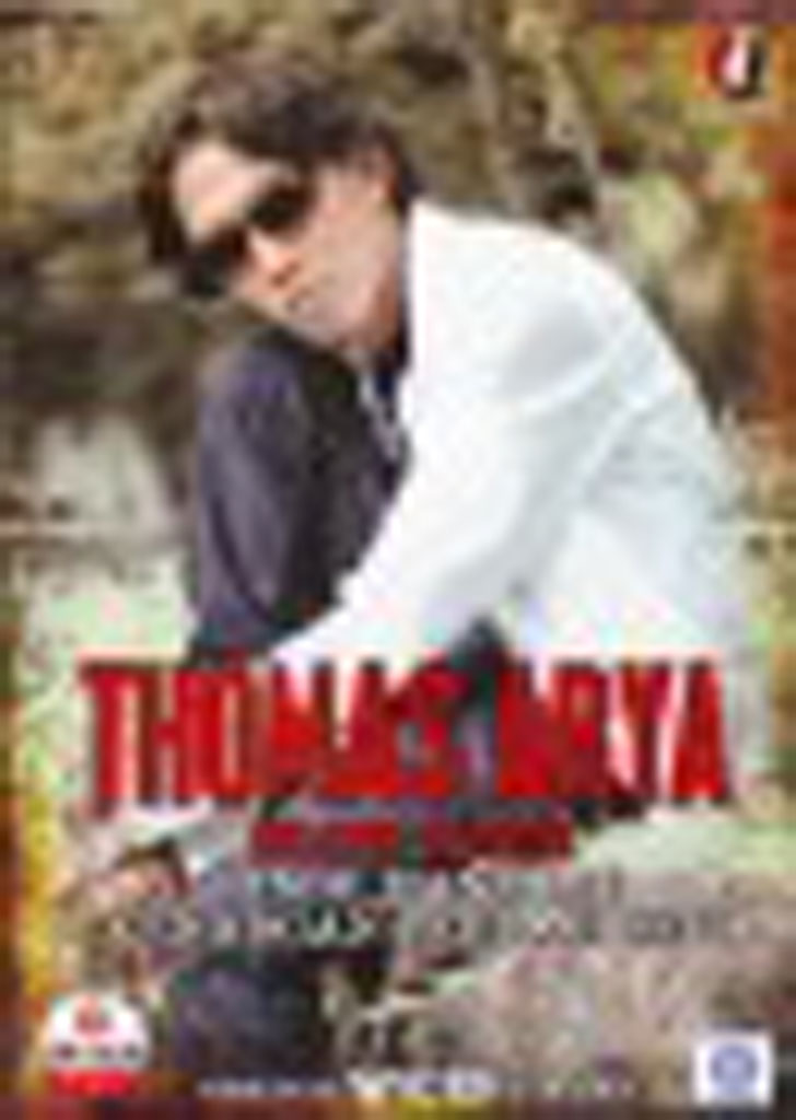 thomas-arya-slow-rock-rindu-manjamu-vcd-78769-front