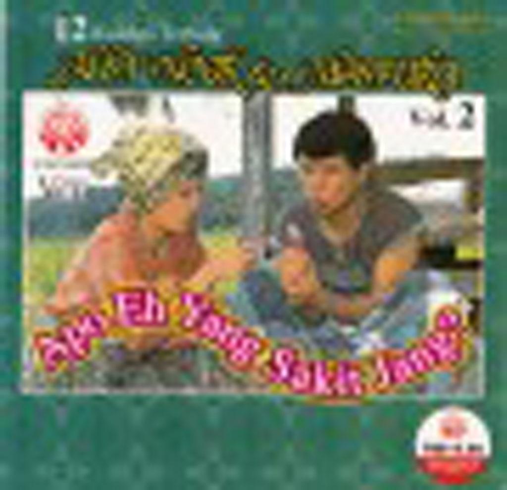 12-koleksi-terbaik-ally-noor-mastura-vol-2-vcd-62029-front