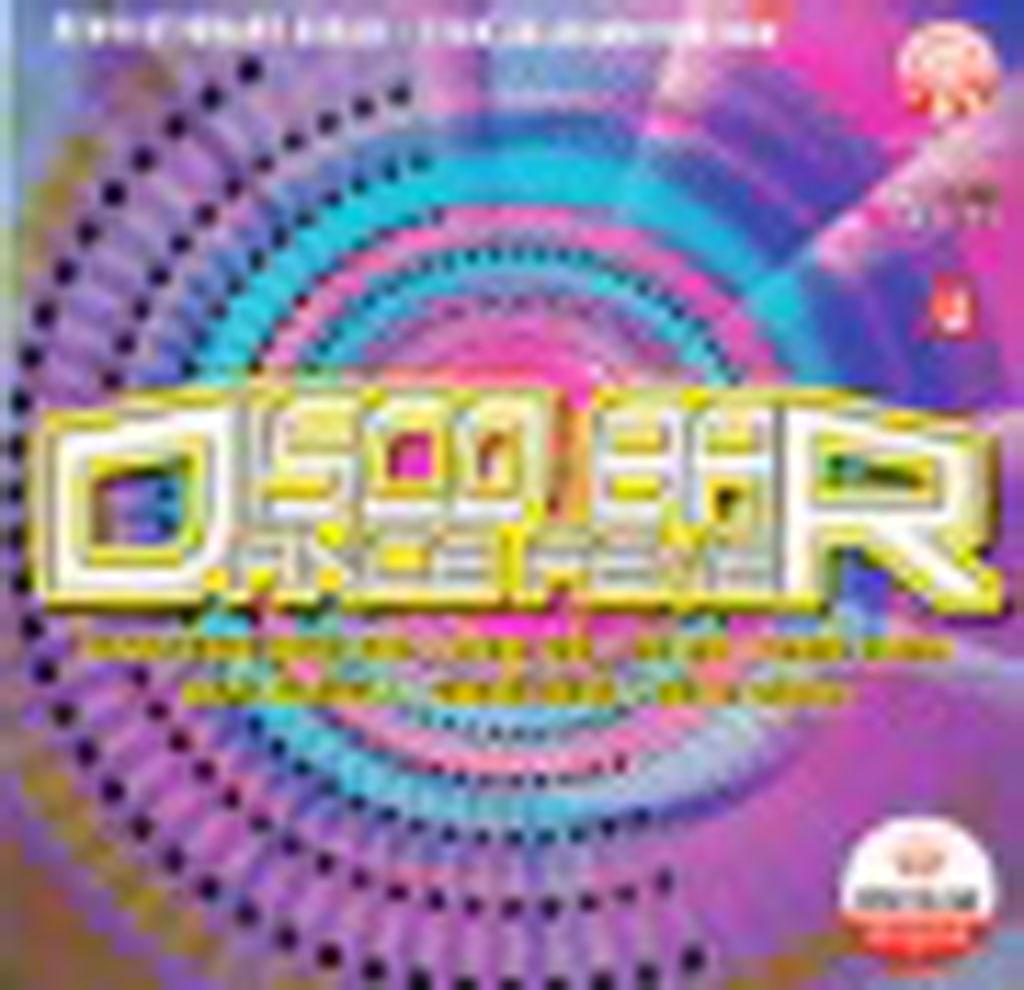 disco-bar-dance-fever-vcd-61699-front