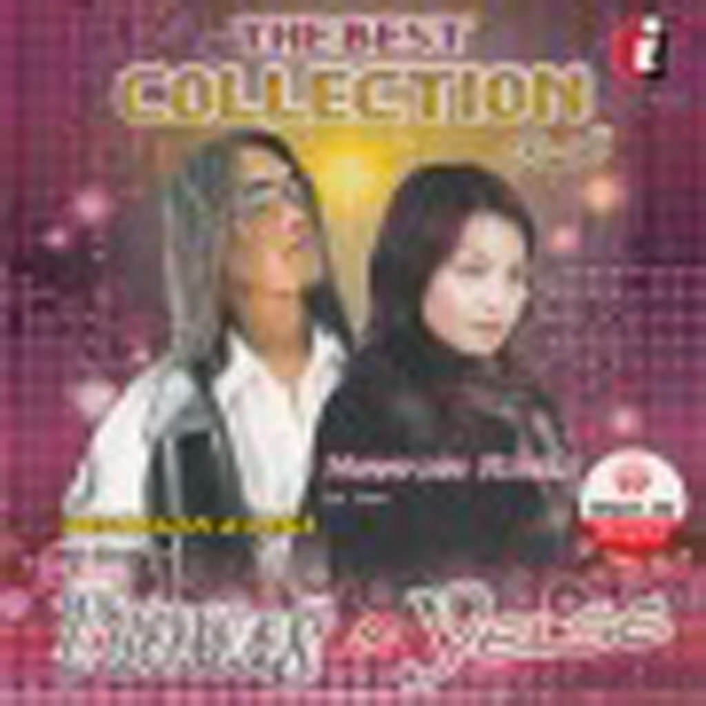 thomas-yelse-the-best-collection-vol-5-cd-76242-front