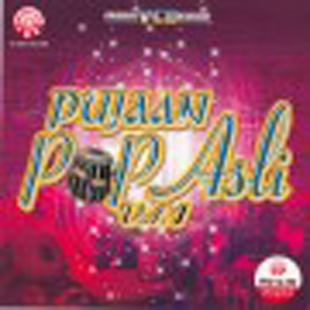 Pujaan Pop Asli VOL 1 VCD 65199 (Front)