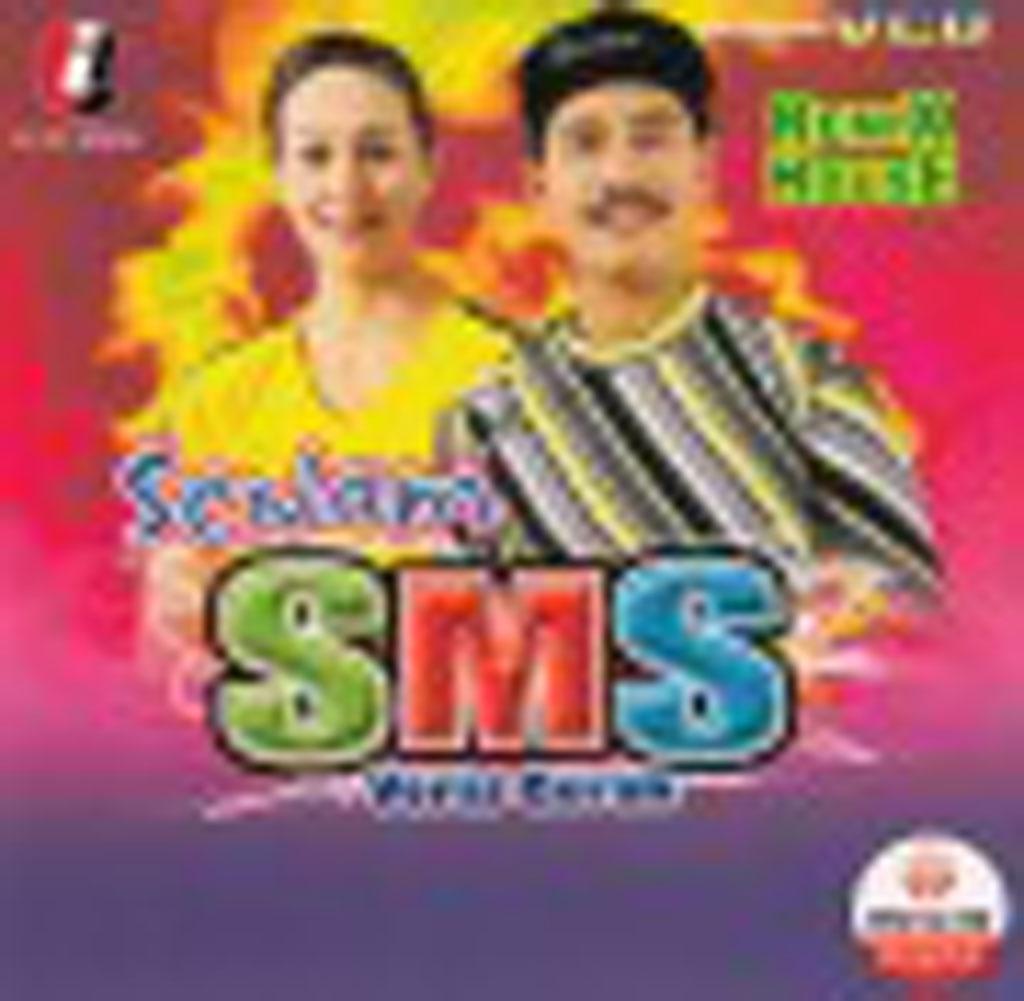 Senam SMS Versi Gerak VCD 65839 (Front)