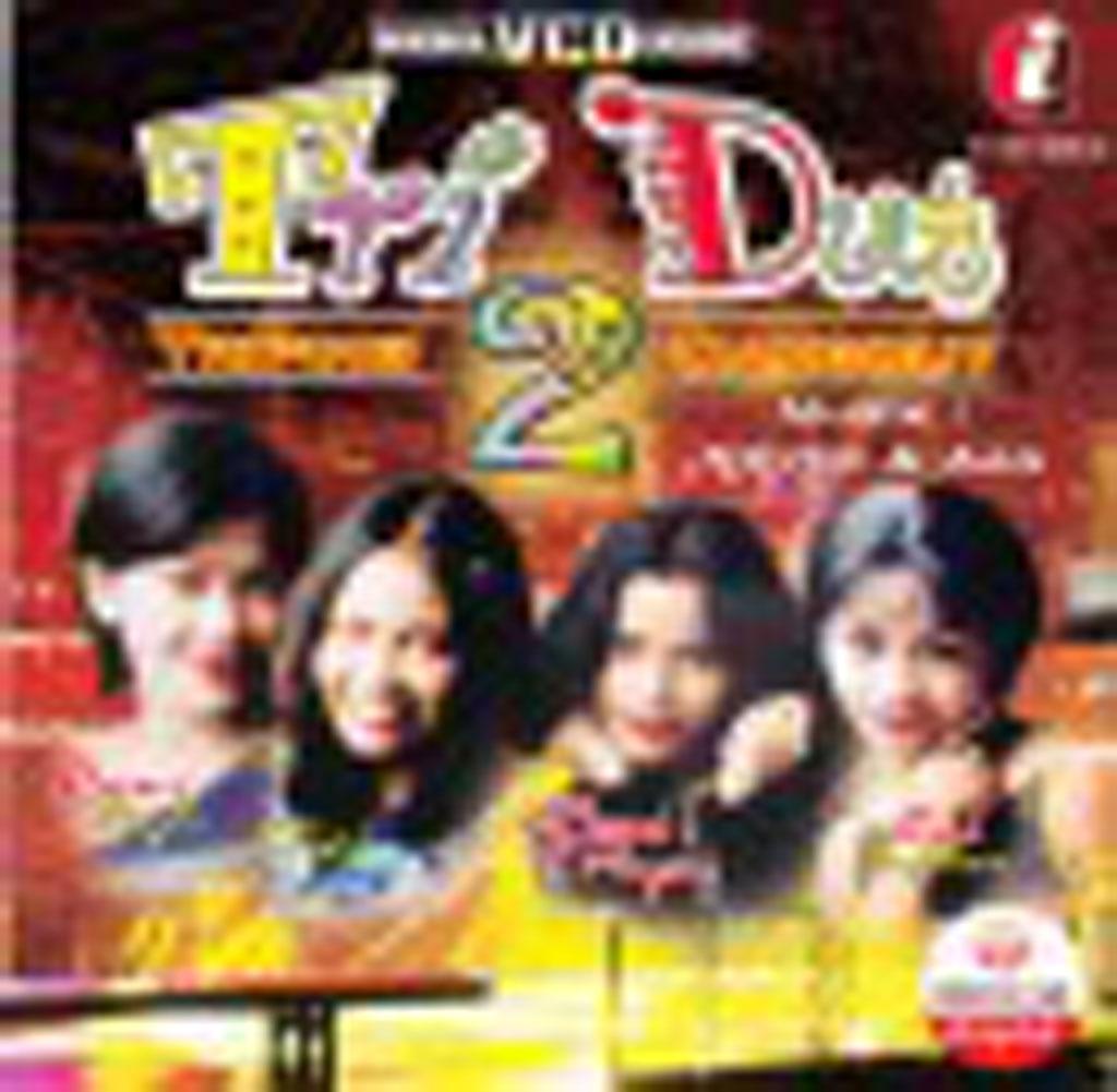 Tridut Triping Dangdut 2 VCD 65819 (Front)