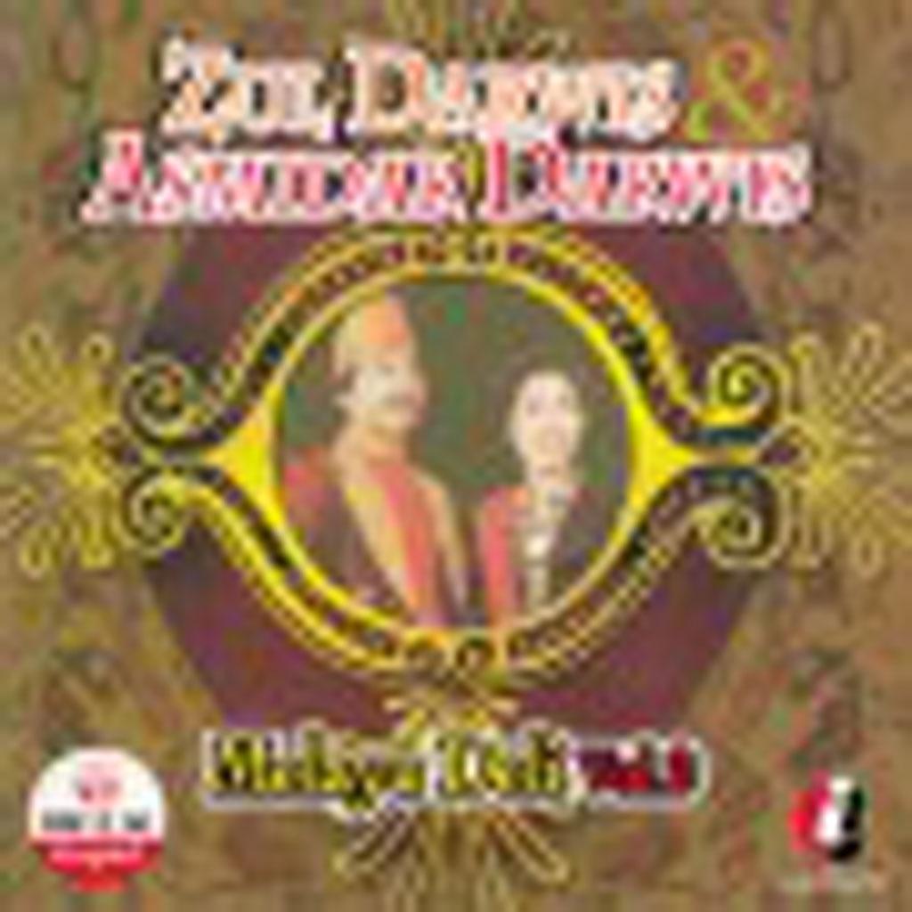 Zul Darwis & Armidar Dar wis Melayu Deli VOL 2 CD 69752 (Front)