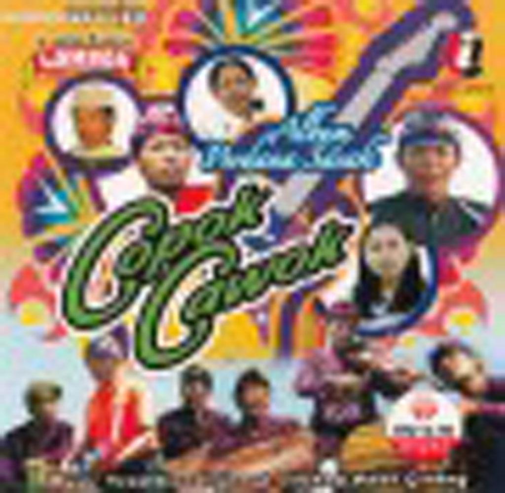 Album Perdana Sasak Copok Cowok VCD 69079 (front)