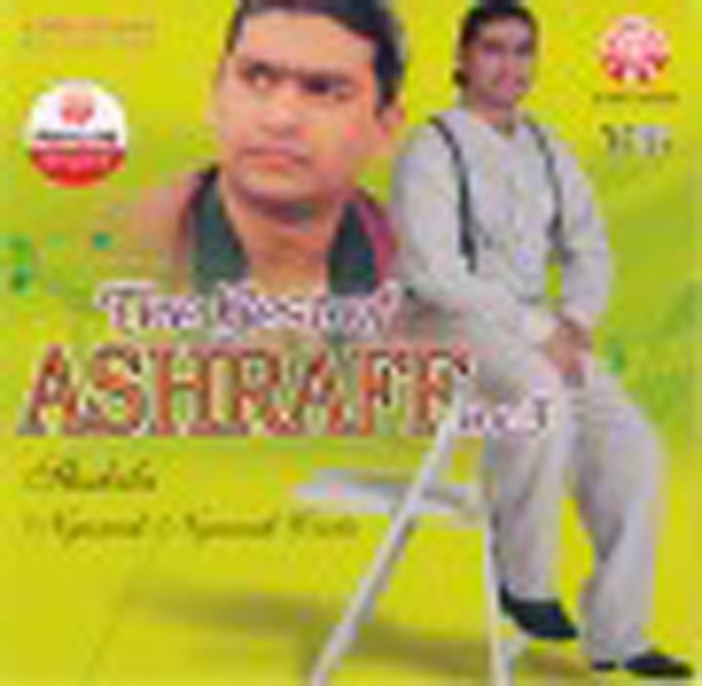 The Best Of Ashraff VOL 3 VCD 62509 (FRONT)