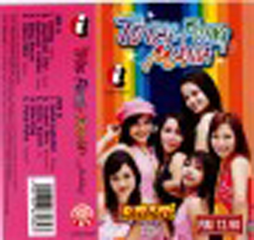 67034 Total Funky Mania - Jablay (front)