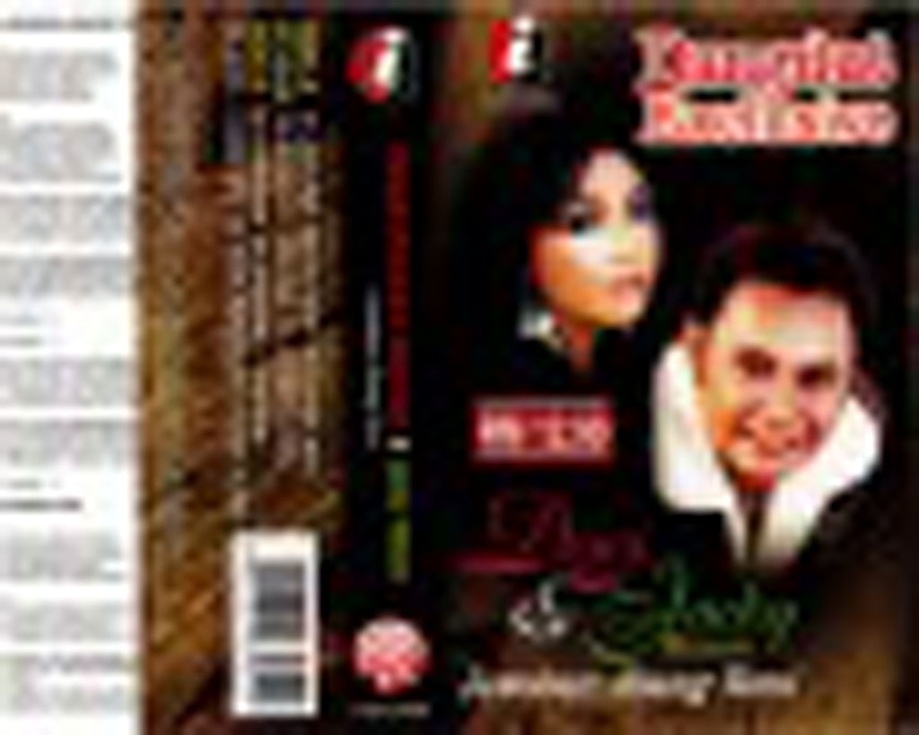67054 Dangdut Exclusive - Jawaban Abang Roni (front)